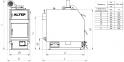 Котел твердотопливный Альтеп TRIO UNI (КТ-3ЕN) 14 кВт 5