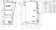 Котел твердотопливный Альтеп DUO (КТ-2Е) 31 кВт 2