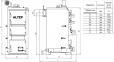 Котел твердотопливный Альтеп DUO PLUS (КТ-2Е) 31 кВт 2