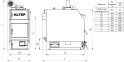 Котел твердотопливный Альтеп TRIO UNI PLUS (КТ-3ЕN) 40 кВт 2