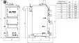 Котел твердотопливный Альтеп DUO PLUS (КТ-2Е) 17 кВт 0
